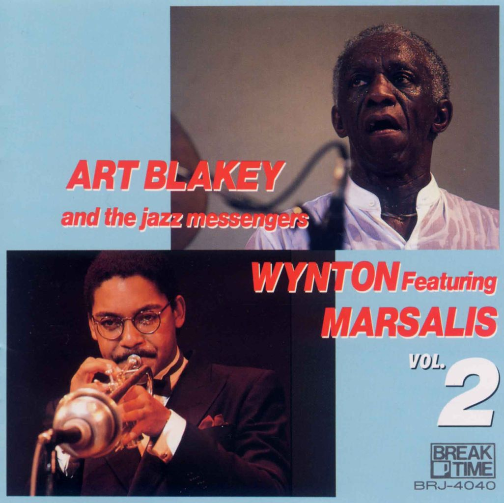 FEATURING WYNTON MARSALIS '80 VOL.2-1