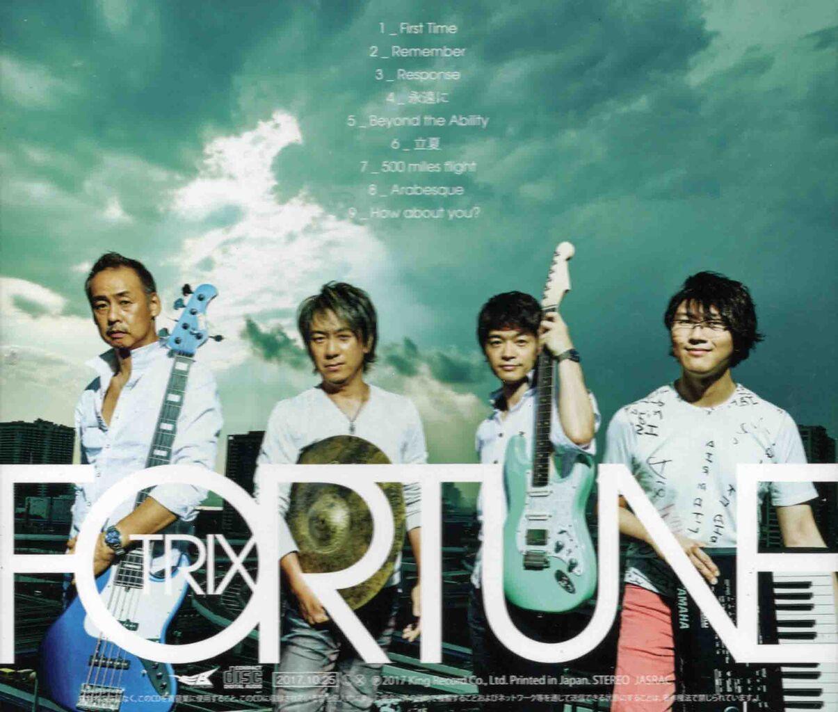 FORTUNE-2
