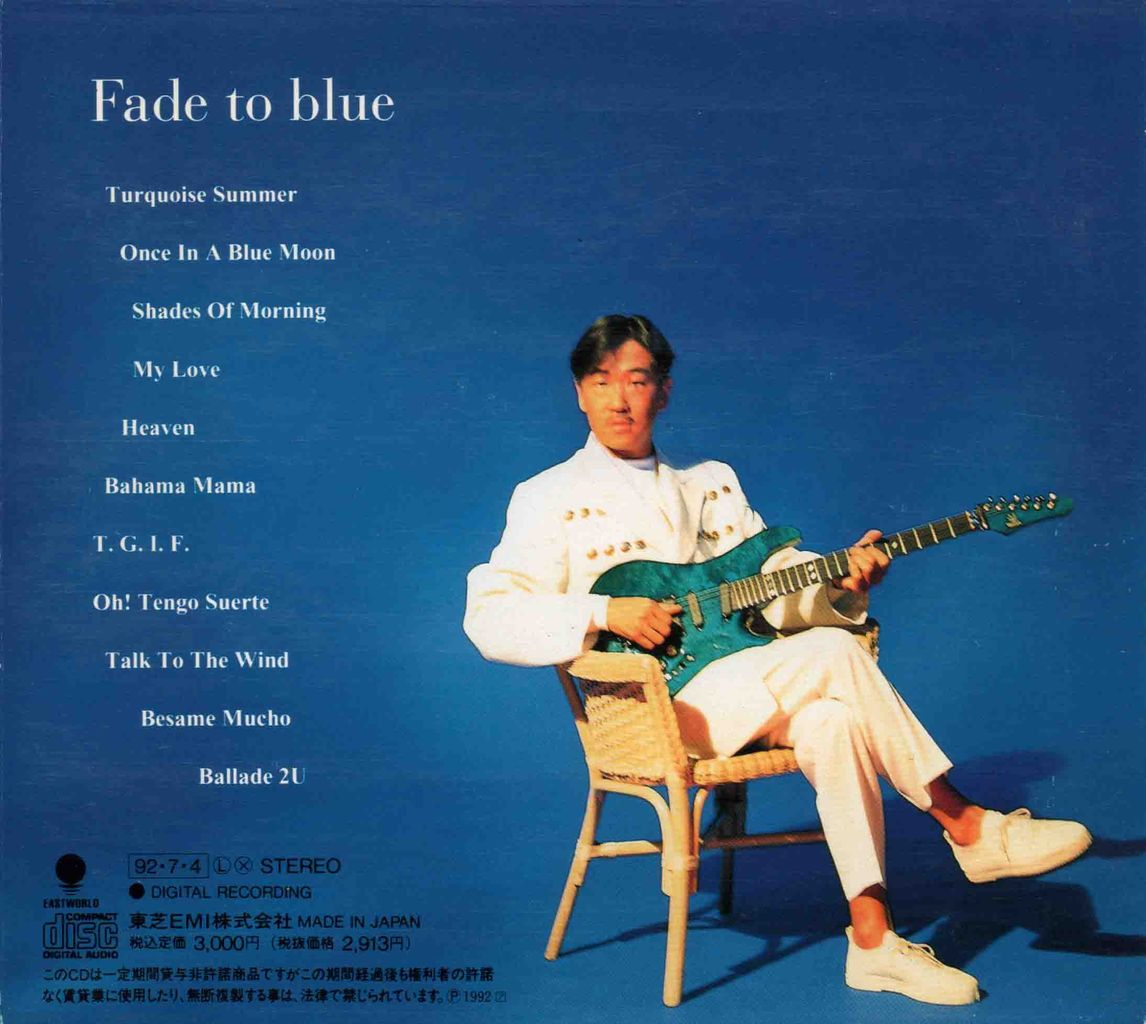 FADE TO BLUE-2