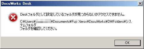 desk_folder