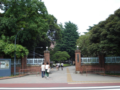 1200px-Tokyo_University_of_the_Arts