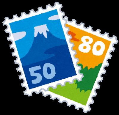 切手1.3億円分を着服した郵便局員を逮捕