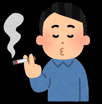 tabako_man