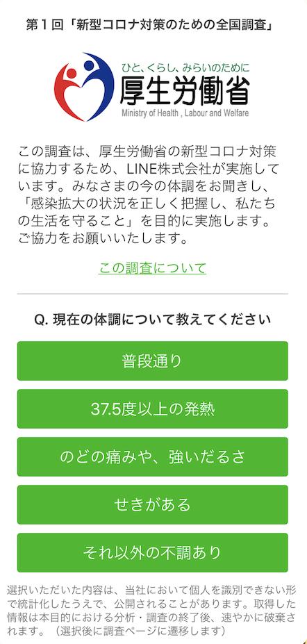 IMG_2221