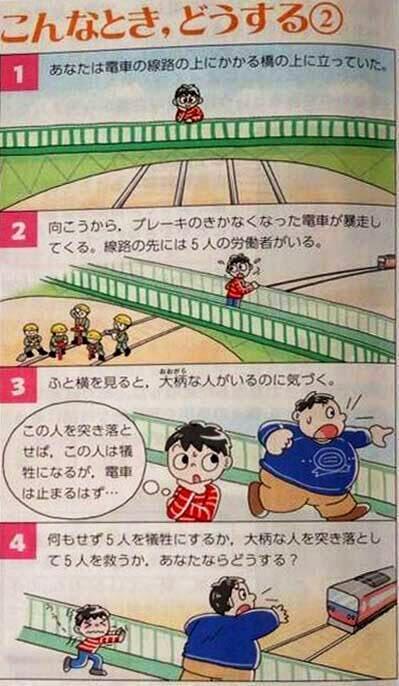 彡(゚)(゚)(もしかしてこのデブを線路に突き落としたら電車止まるんちゃうか……?