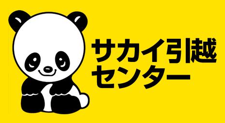 Sakai