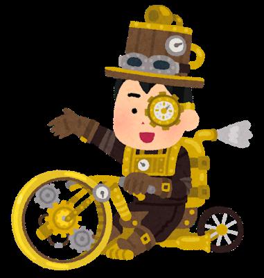 fantasy_steampunk