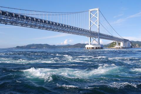 Onaruto-bridge_and_Naruto_Channel,Naruto-city,Japan
