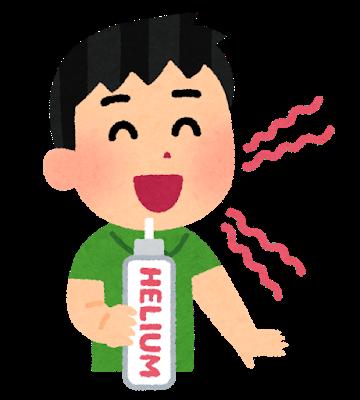 toy_helium_gas_voice