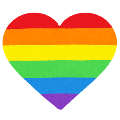 lgbt_rainbow_heart
