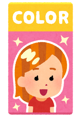 hair_color_woman