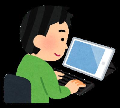 keyboard_tablet