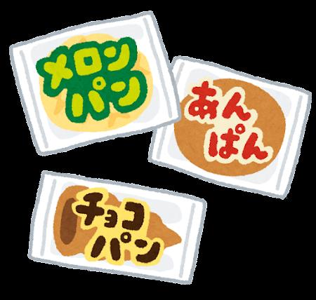 food_pan_kashipan