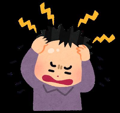 hair_nukege_stress