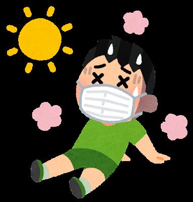 summer_necchusyou_mask_boy