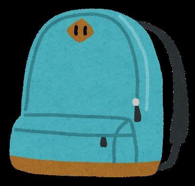 rucksack_backpack