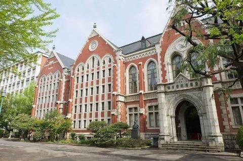 慶應義塾大學