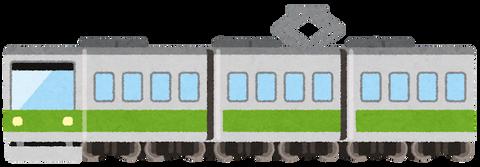 train8_green