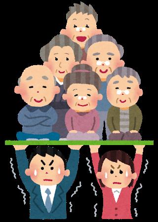 【悲報】日本さん、出生数激減で年金制度逝く
