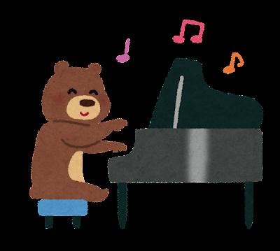 piano_kuma