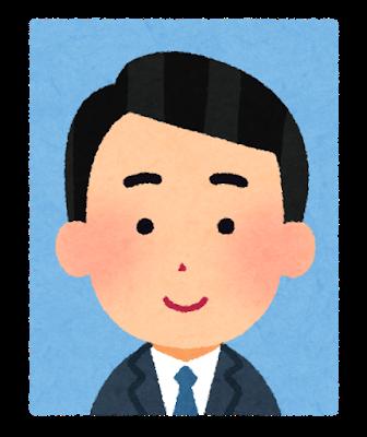 syoumeisyashin_man