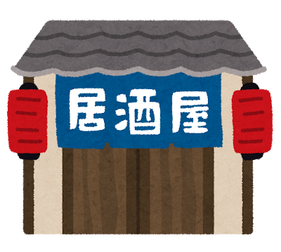 tatemono_izakaya