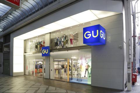 gu-store-2