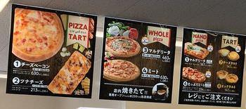 【悲報】コンビニさん、ドーナツ業界を潰した次はピザ業界に進出してしまう