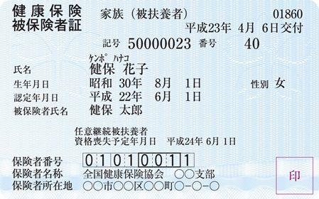 250513004