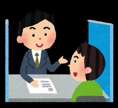 ハロワ職員「持ってる資格なんでも書いてください」彡(゚)(゚)「ITパスポート、英検準2級、漢検3級っと」