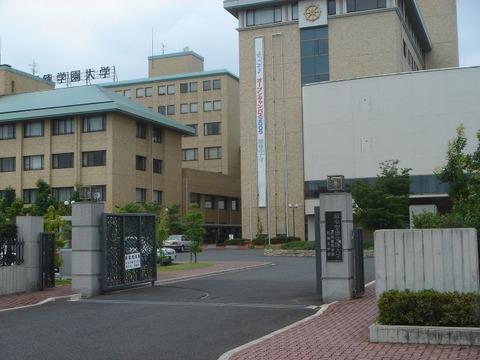 Gifu_Shotoku_Gakuen_University1