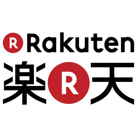 rakuten-logo-vector-download