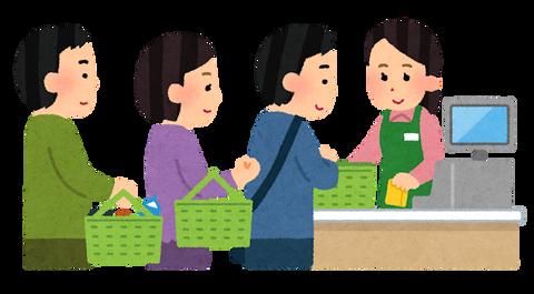 【悲報】レジ袋有料化で「カゴパク」が急増