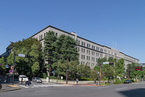 1200px-Ministry-of-Finance-Japan-03