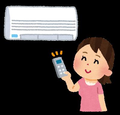 setsuden_airconditioner