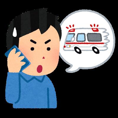 神奈川県、骨折など救急受入停止、「痛いのを我慢してれば治る」