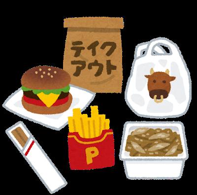 food_zei3_takeout