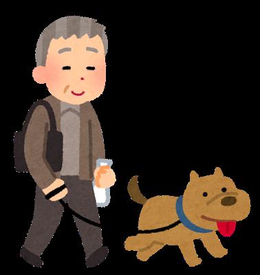 pet_dog_sanpo_ojiisan