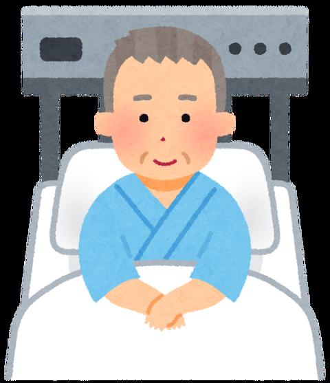 medical_nyuin_ojiisan_smile