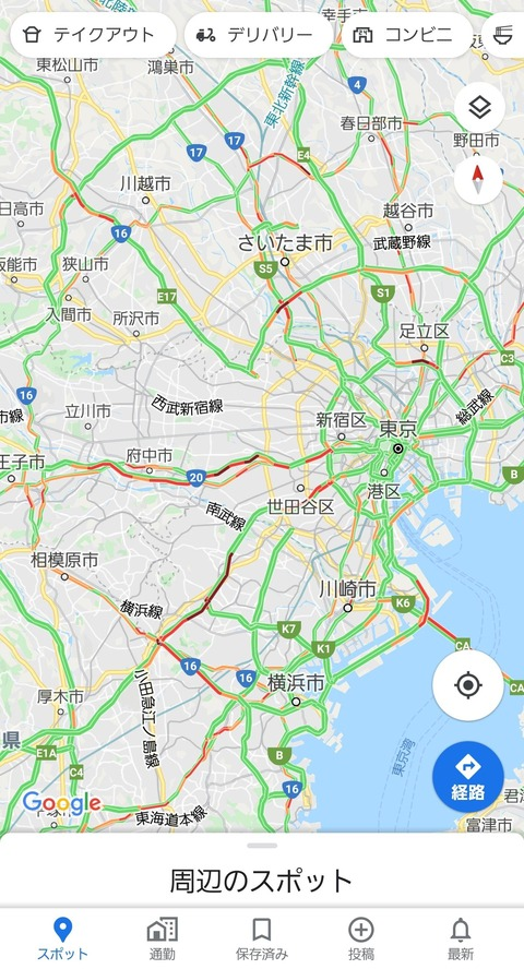 【悲報】東京人、全国に絶賛コロナバラマキ中