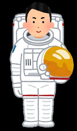 宇宙飛行士募集キタ━━━━(゚∀゚)━━━━!!