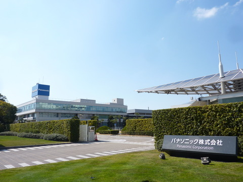 PanasonicHeadquarters