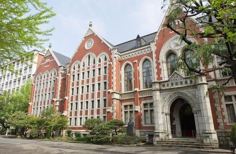 perguruan-tinggi-di-jepang