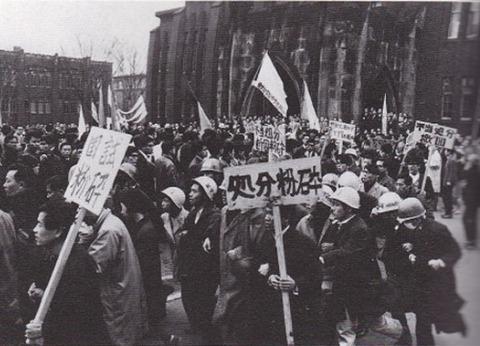 1968_todai_2