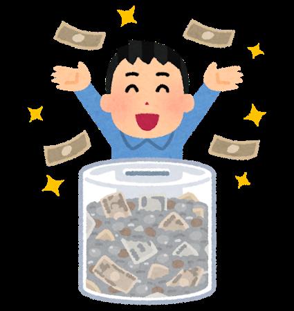 生活保護で74万円貯めたけどなんか質問ある?
