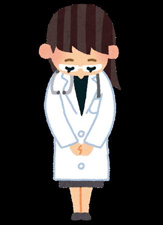 ojigi_doctor_woman