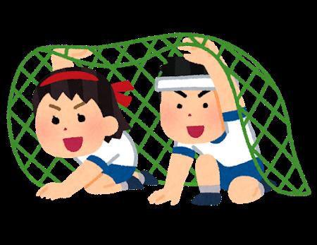 undoukai_syougaibutsu_ami_kuguri