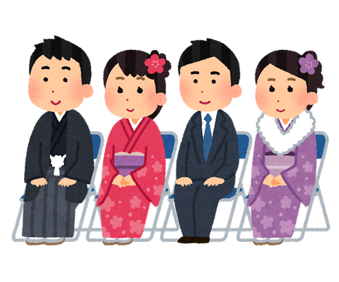 seijinshiki_pipeisu