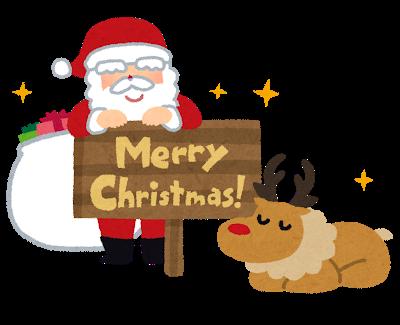 christmas_kanban