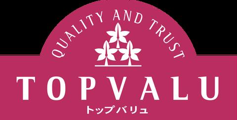 2000px-TOPVALU_logo.svg
